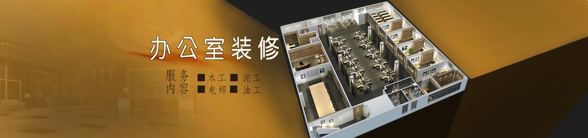 深圳市红匠装饰设计工程有限公司简介|介绍_营业执照
