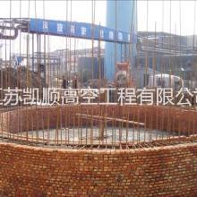 浙江烟囱外壁美化|烟囱拆除|烟囱新建的浙江专业烟囱刷航标图片