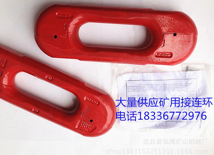 供应用于刮板机传动链|紧凑链34x的JDT高强度接连环链接环 链接环 链接环批发 链接环供应商