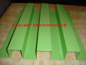 抚顺铝合金长城板 铝合金长城板厂家报价 抚顺铝合金长城板厂家