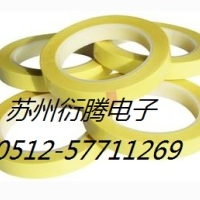 PET黄色硅胶带耐高温黄色硅胶