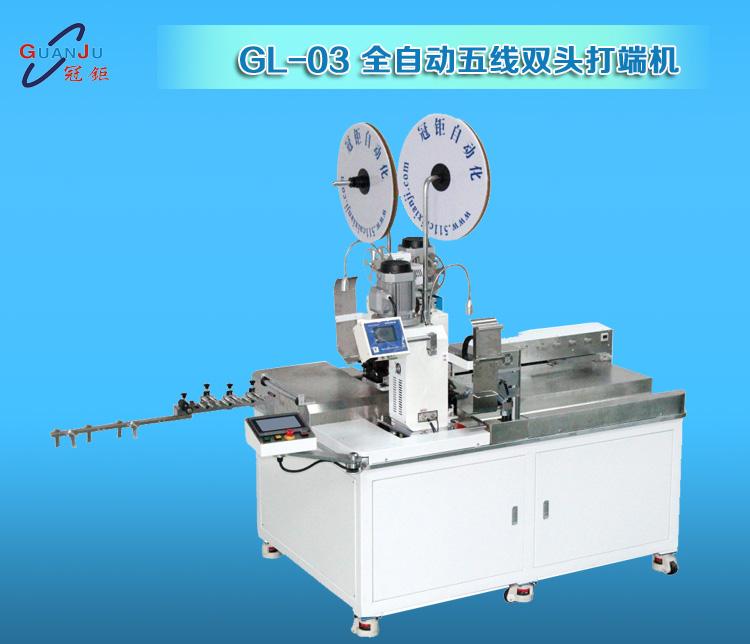 供应用于线材加工 双头端子机 自动端子机,双头端子机400-6685997