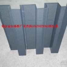 优质长城铝单板 热销原生态木纹色优质长城铝单板 优质长城铝单板价格