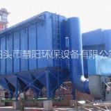 慧阳10吨锅炉用布袋除尘器技术方案