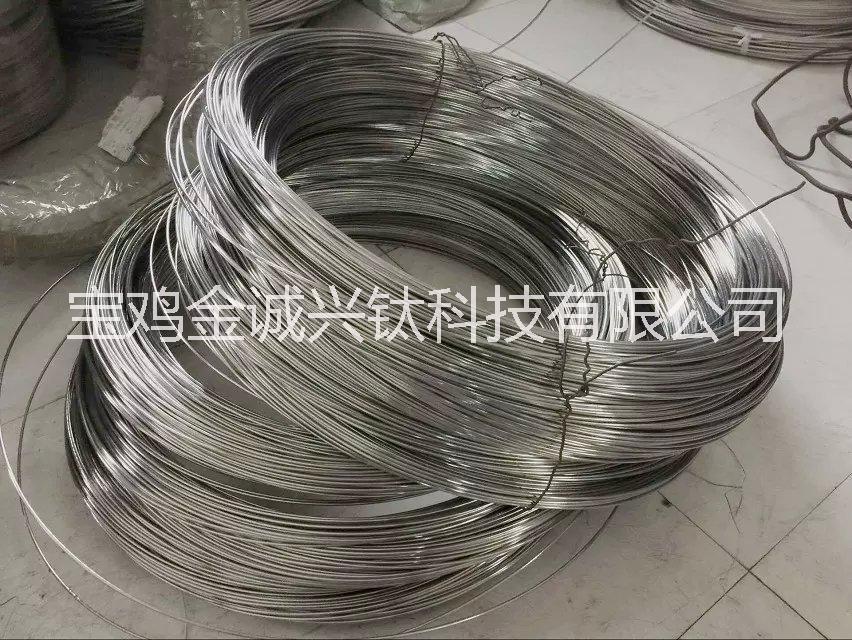 供应用于丝网,饰品,的钛及钛合金丝/线材