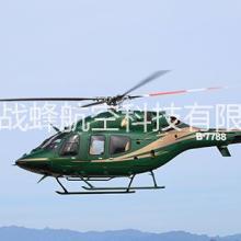 直升机租赁,贝尔429直升机租赁
