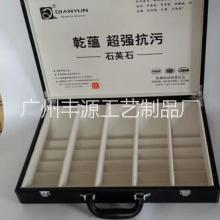 供应皮质样板盒高品质手提石材样板盒人造石英石样品展示盒精品石英石样品皮盒批发