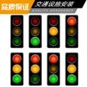 供应交通设施安装  红绿灯安装 交通设施安装施工 交通设施安装价格