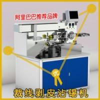 东莞市锐智全自动裁线沾锡机是一种自动化设备,能对线材裁断、沾锡、扭线等,全自动工作,无需形影不离值守