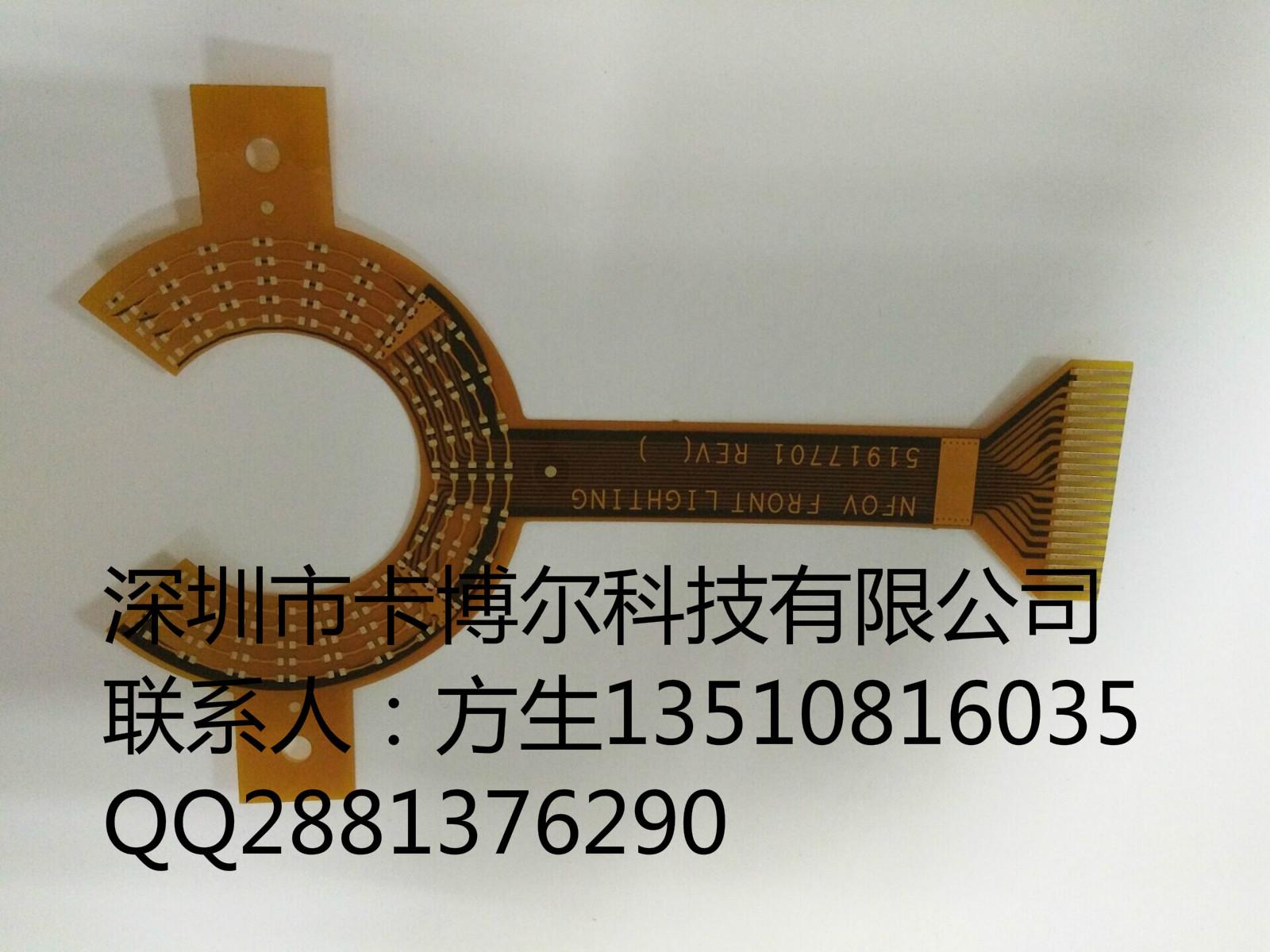 供应用于手机的FPC软排线-FPC异面排线