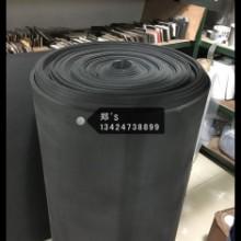 长期供应EVA泡棉制品 EVA泡棉底座脚垫 EVA泡棉冲型图片