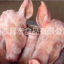 供应用于批发的冷冻猪头冷冻猪蹄冷冻猪肚德国猪头批发进口猪头批发价格山西晋宏食品冷冻猪副产品批发厂家批发