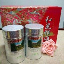 供应用于自饮送礼的台湾高山乌龙茶——梨山茶