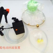 四川葡萄浸果器陕西猕猴桃膨果器视频电动环形喷头回流装置厂家