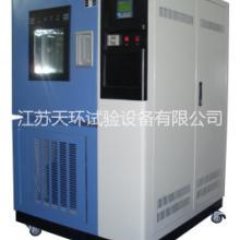 供应可程式恒温恒湿试验箱江苏天环专业制造批发
