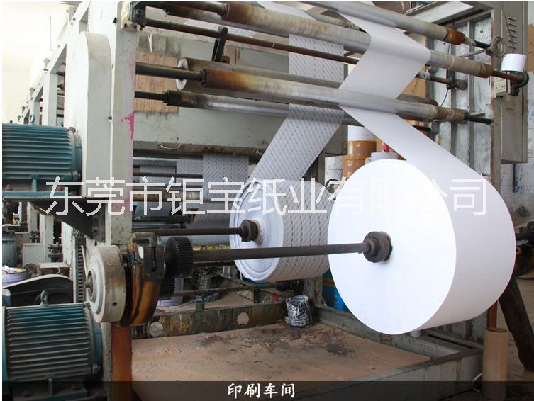 东莞13-35g亚光棉纸 平张/卷筒 印刷白棉纸 可定制任意规格