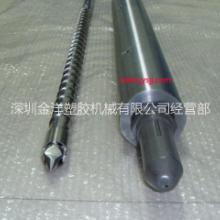 供应用于注塑机的住友SUMITOMO注塑机螺杆炮图片