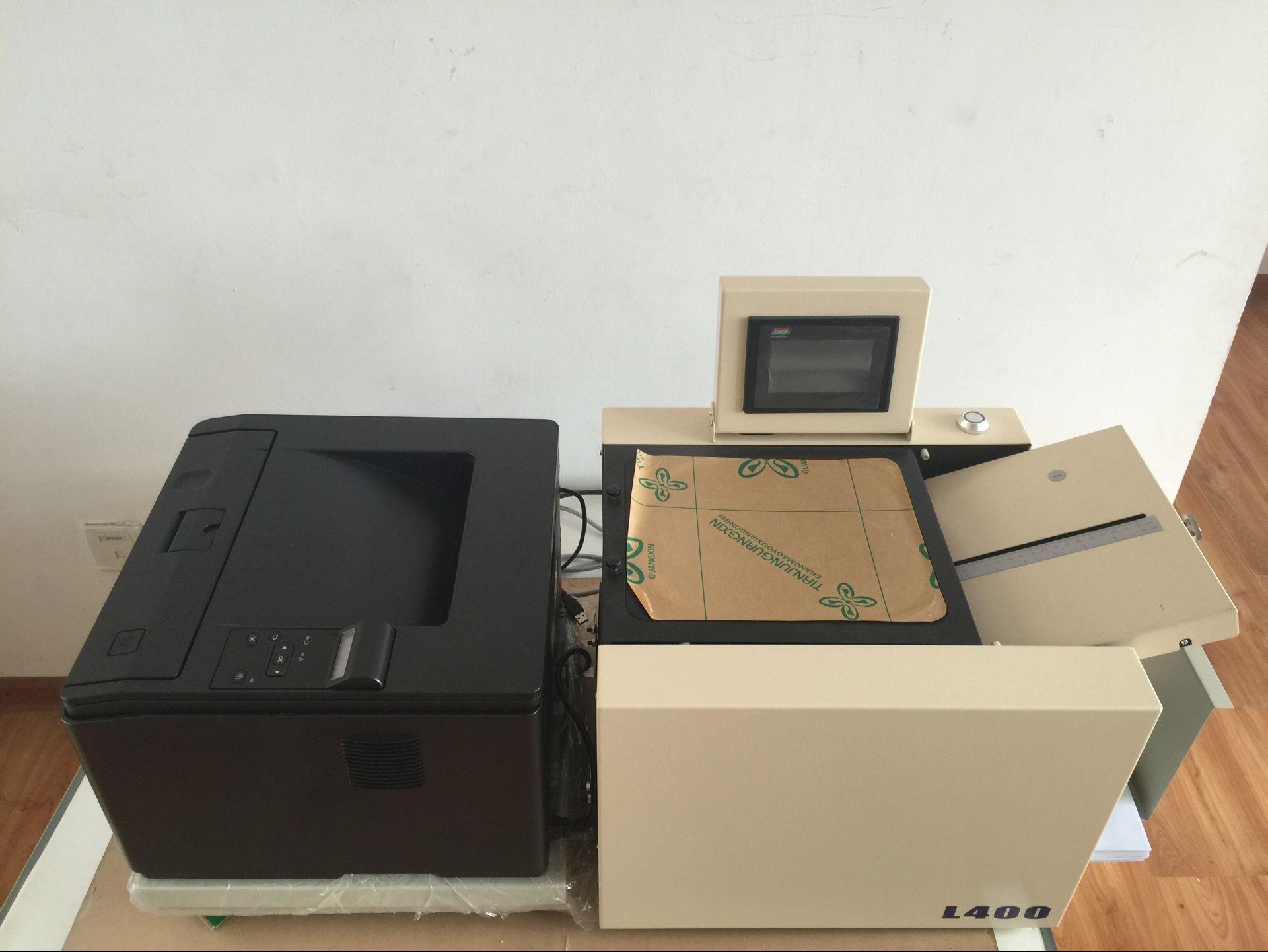 保密工资单打印机M-400