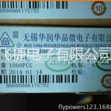 供应用于电源的华晶一级代理商CS12N65批发