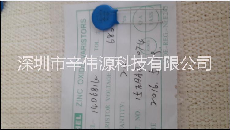 供应汕头鸿志压敏电阻14D681K,过压保护电阻,环保压敏电阻,防雷压敏电阻