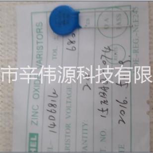 汕头鸿志压敏电阻14D681K图片
