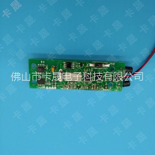 锁电路板图片|锁电路板样板图|锁电路板效果图