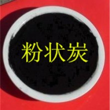 用于垃圾焚烧 水处理 饮料脱色的垃圾焚烧粉状活性炭-粉状活性炭-宁夏粉状活性炭-中优粉状活性炭