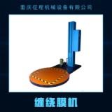 供应缠绕膜机 热收缩包装机 缠绕包装机 缠绕膜机价格 打包机
