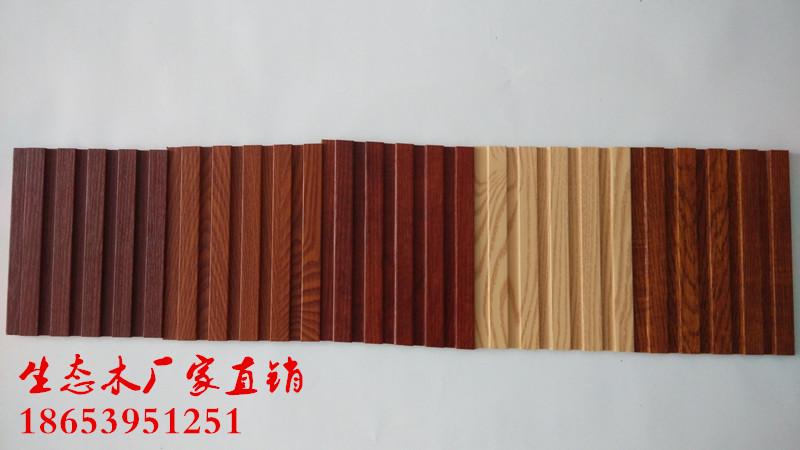供应用于墙板的生态木小长城板包覆厂家价格工程