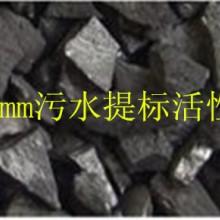 河北污水排放提标活性炭吸附处理COD低于国家A级排放标准附技术,高强度活性炭,活性炭再生炉批发