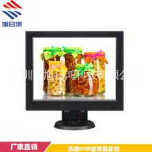 供应10.4寸工业显示器10.4寸液晶监视器 广州显示器厂家批发工业级高清电脑显示器 TV/VGA 多功能车载显示图片