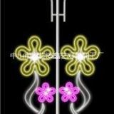 中山市横栏鑫艺灯饰批发供应用于户外亮化工程LED路灯杆装饰花朵图案造型灯