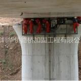 用于桥梁的江西更换支座 专业换盆座 换支座哪家专业 专业更换支座