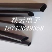 防水E203950带胶热缩套管