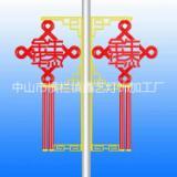 中山LED吸塑红灯笼,中山LED吸塑造型,批发供应LED吸塑中国结 厂家批发供应LED吸塑中国结