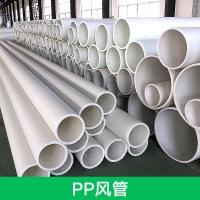 供应PP风管产品 pp折叠风管 PP通风管 pp塑料风管 伸缩风管