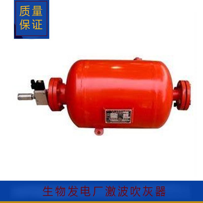 激波吹灰器图片/激波吹灰器样板图 (2)