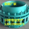 过热水管道旋转补偿器DN450图片