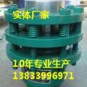 直埋式补偿器DN80PN1.6图片