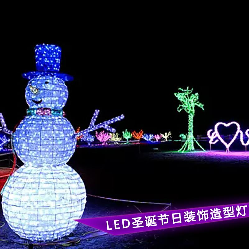 中山LED圣诞节日装饰造型灯厂家,中山LED圣诞节日装饰造型灯批发商,中山LED圣诞节日装饰造型灯报价