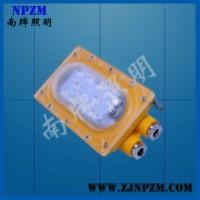 供应用于易燃易爆的BFC8123-LED防爆泛光灯