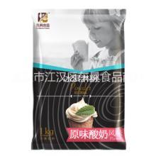 东具厂家供应武汉用于现做蛋筒的东具三合一硬软冰淇淋粉冰淇淋蛋筒脆筒威化筒华夫筒纸碗批发