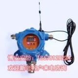 供应用于检测气体泄漏的气体报警器 无线传输讯号