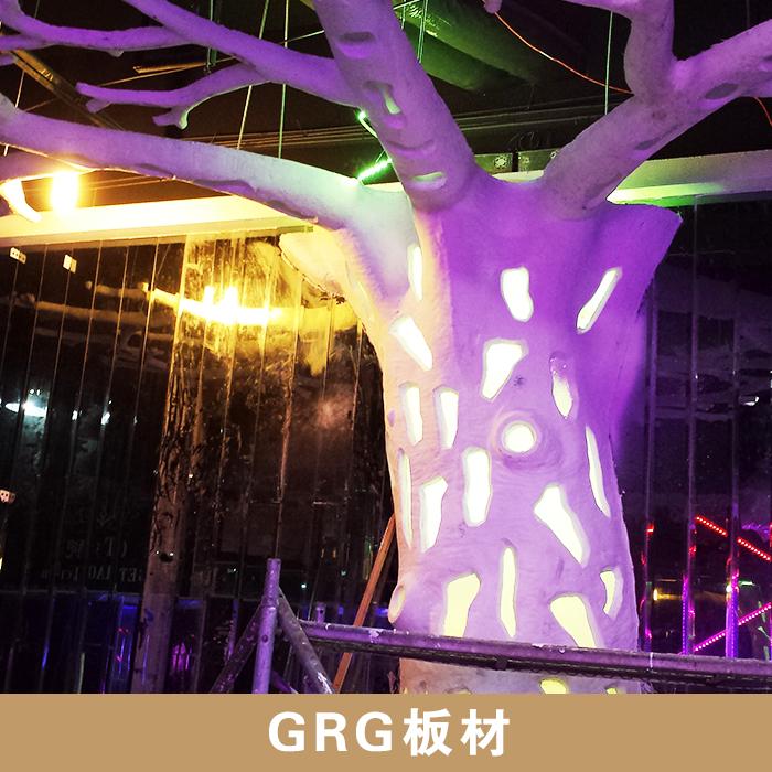 供应GRG装饰板材 铸式新型装饰板材 建筑装饰GRG浮雕板材