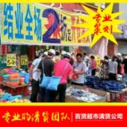 广东省专业的清货团队图片