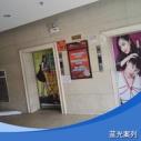 供应蓝光案例 银川蓝光印刷供应商 蓝光印刷 电梯印刷 公交站牌印刷