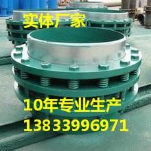 供應用于電廠用的直埋補償器DN300PN10.6  批發波紋管補償器廠家 雙向直埋補償器 單向套筒補償器專業生產廠家圖片