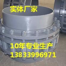 供应用于高压的无推力旋转补偿器DN400PN4.0 旋转式补偿器价格 免维护旋转补偿器报价批发
