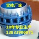 供应用于埋地管线的套筒补偿器DN100PN2.5 生产轴向型补偿器 横向位移量订制