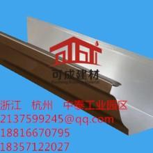 供应用于厂家的天津金属天沟厂家批发